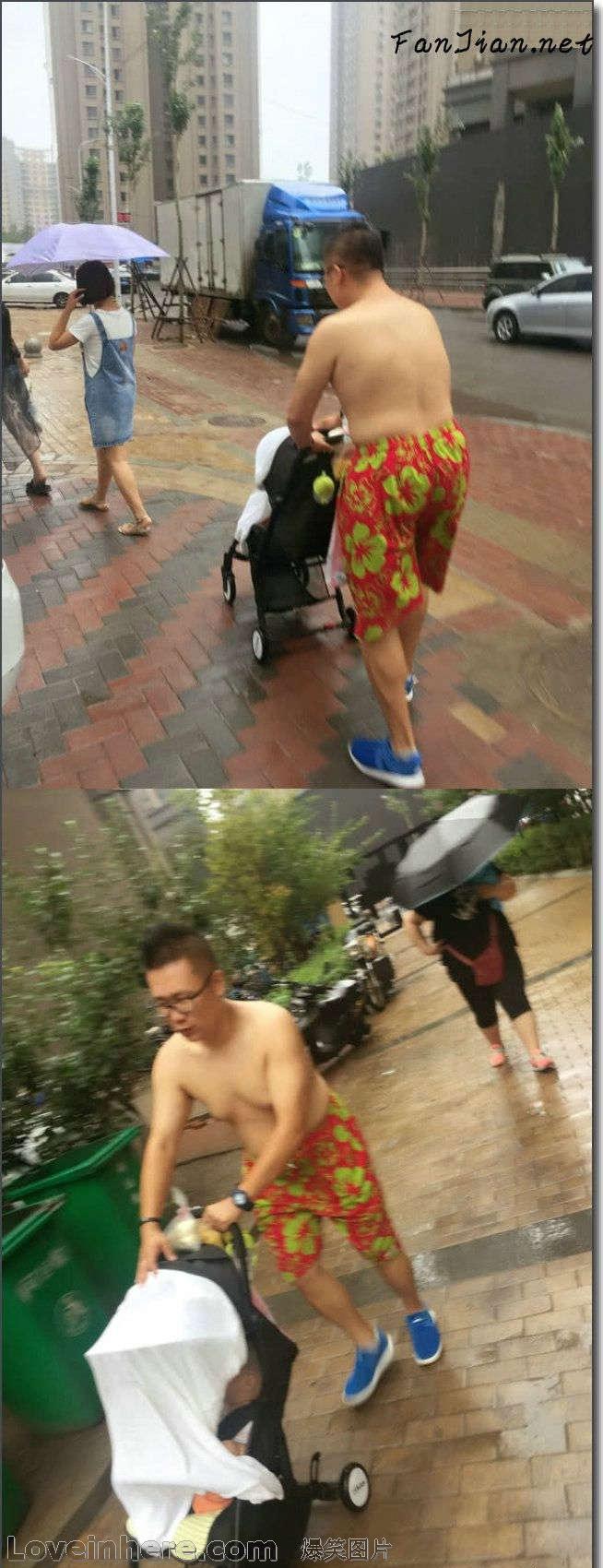 下雨出门不带伞的爸爸